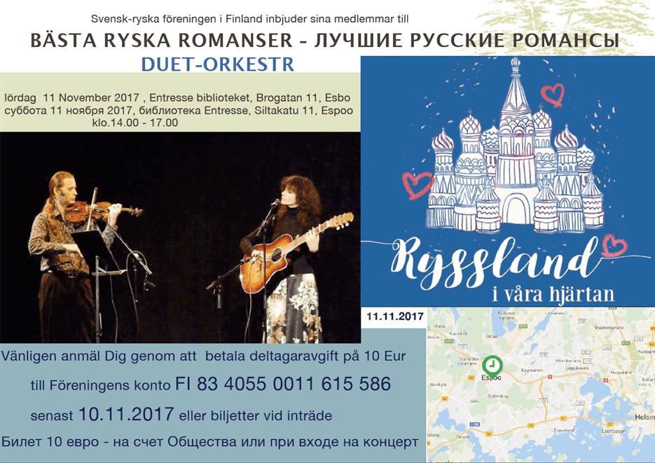 Лучшие русские романсы — концерт 11 ноября 2017
