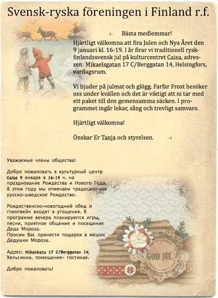 Julfest den 9 januari 2015