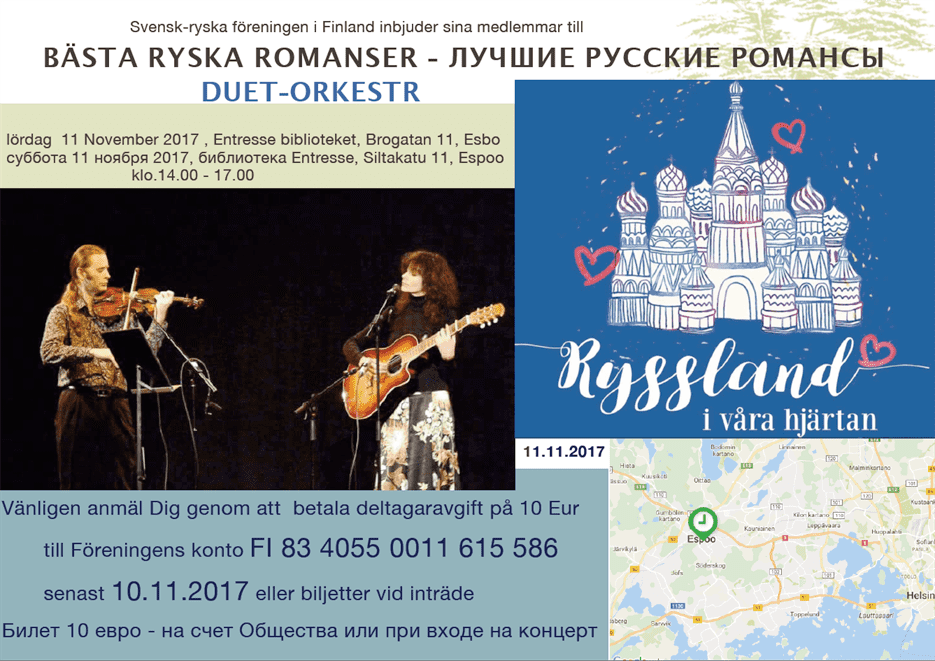 Bästa ryska romanser 11 november 2017